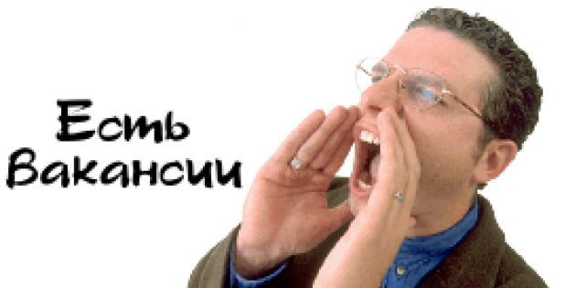 вакансии чайной компании в москве